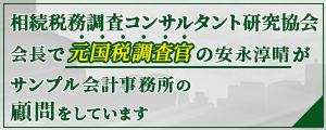 会長バナーサンプル04青